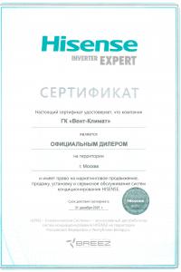 sertificat ventklimat